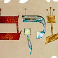 Hebrew Calligraphy- Jacob by Sandrine Kespi