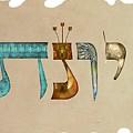 Hebrew Calligraphy- Jonatan by Sandrine Kespi