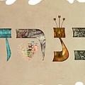 Hebrew Calligraphy- Kineret by Sandrine Kespi