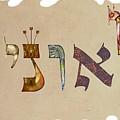 Hebrew Calligraphy- Leonid by Sandrine Kespi