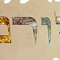 Hebrew Calligraphy- Yoram by Sandrine Kespi