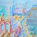 Hebrew Prayer- Nishmat Kol Chai by Sandrine Kespi