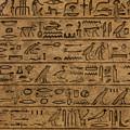 Hieroglyph by Paolo Modena