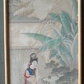 Hinese Painting by Me sha Feng