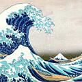 Hokusai Great Wave Off Kanagawa by Katsushika Hokusai