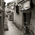 Home In Kyoto by Jessica Rose