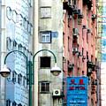 Hong Kong Apartment 6 by Randall Weidner