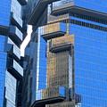 Hong Kong Architecture 40 by Randall Weidner