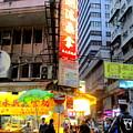 Hong Kong Sign 13 by Randall Weidner