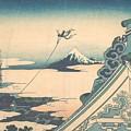 Honganji At Asakusa In Edo by Eastern Accent