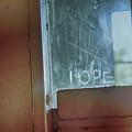 Hope In Prison Door by Karen Foley