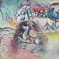 Horseman. St. George by Wassily Kandinsky