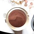 Hot Chocolate by Steven Dunn