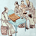 Hua Tuo Operating On Juan Kung, 2nd by Science Source