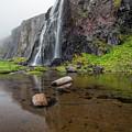 Iceland 15 by Valeriy Shvetsov