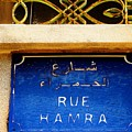 Iconic Rue Hamra In Beirut  by Funkpix Photo Hunter