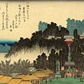 Ikegami No Bansho - Evening Bell At Ikegami by Utagawa Hiroshige