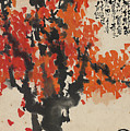 Ink Painting A Tree Gules Persimmon Girl by Shilu