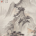 Ink Painting Landscape by Qu Shan
