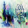 Islamic Calligraphy 330k by Gull G