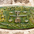 Jaffa, Libra Zodiac Street Sign  by Ilan Rosen