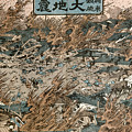 Japan: Earthquake, 1855 by Granger