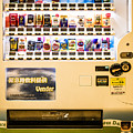 Japan - Vending #4 by Chas Hauxby