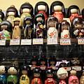Japanese Dolls by Carol Groenen