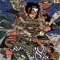 Japanese Samurai by Granger