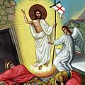 Jesus Light by Munir Alawi