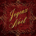 Joyeux Noel In Red And Gold by Caitlyn  Grasso