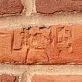 Just Another Brick In The Wall by Charles Hite