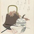 Katsushika Hokusai by Eastern Accent