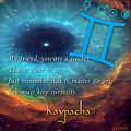 Kaypacha's Mantra 6.10.2015 by Richard Laeton
