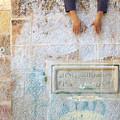 Kid Hands by Munir Alawi