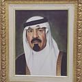 King Abdullah by Arwa Alhila