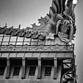 Knowledge, Harold Washington Library, Chicago, Il by Eric Drumm