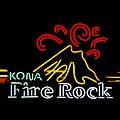 Kona Fire Rock 2 by Kelly Awad