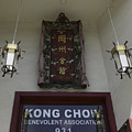 Kong Chow Benevolent Association by Teresa Mucha