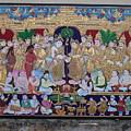 Krishna Marriage  by Sathasivam