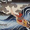 Kuniyoshi: Oban Print by Granger