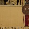 kunstavsstellvng - Vienna Secession Exhibition - Retro travel Poster - Vintage Poster by Studio Grafiikka