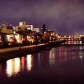 Kyoto Nighttime City Scenery Of Kamo River With Street Lights Re by Awen Fine Art Prints