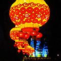 Lantern Walk by C H Apperson