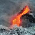 Lava Torrent by Heidi Fickinger