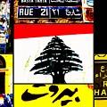 Lebanon Famous Icons by Funkpix Photo Hunter