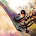 Letters Paint  by Ali Aljizawi