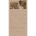 Lincoln And The Gettysburg Address by War Is Hell Store