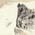 Literati Landscape by Zhang Daqian