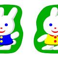 Little Rabbit Boy And Rabbit Girl by Miroslav Nemecek
